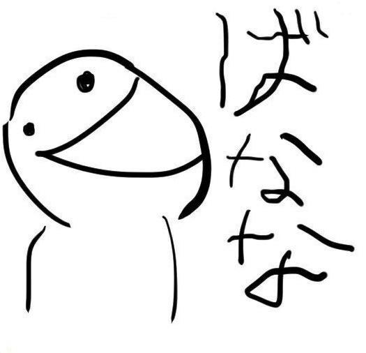 f:id:FULOG:20170922160318j:plain