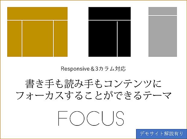 f:id:FULOG:20171104213913j:plain